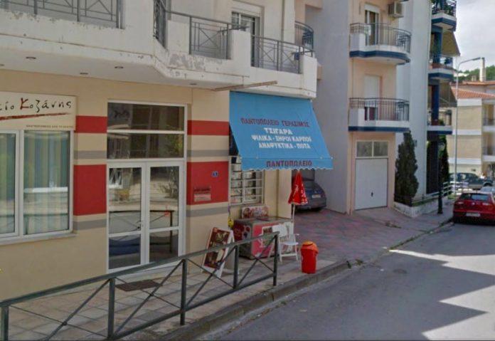 Μίνι μάρκετ στην Κοζάνη «χάρισε» 500.000 ευρώ