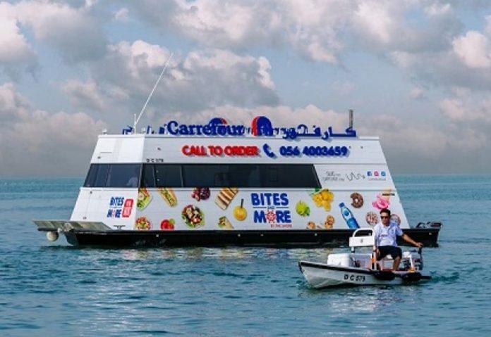 Καινοτόμο πλωτό σούπερ μάρκετ από την Carrefour