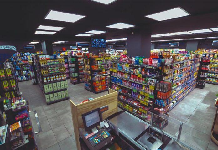 ΙΕΛΚΑ: Φτηνότερα τα ελληνικά σούπερ μάρκετ
