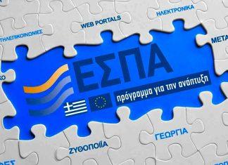 Κονδύλια 100 εκατ.ευρώ για τις ΜμΕ