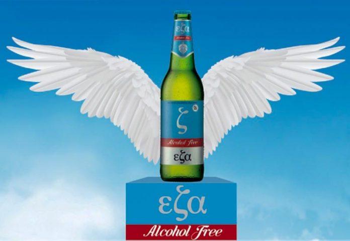 Διάκριση για την ΕΖΑ Alcohol Free