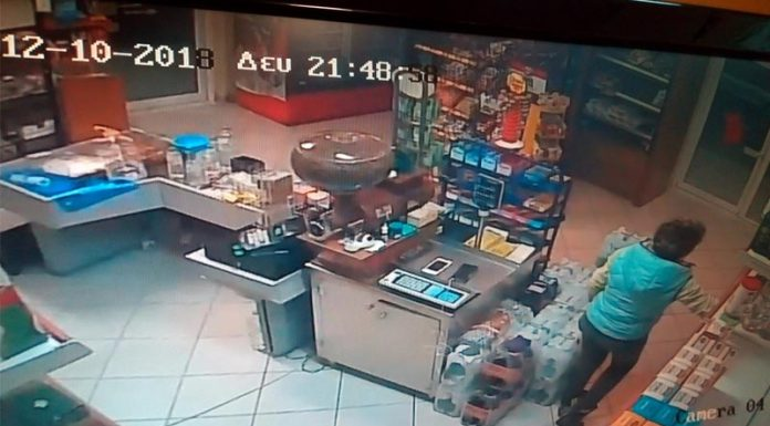 Ένοπλη ληστεία σε μίνι μάρκετ