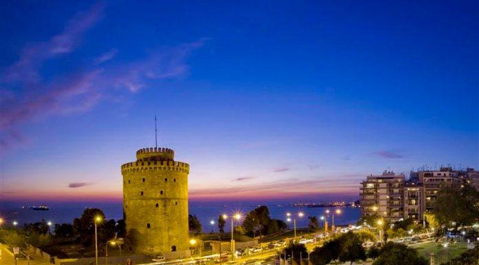 Σημάδια ανάκαμψης για τις επιχειρήσεις στη Θεσσαλονίκη, ΒΕΘ