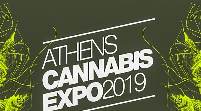 Η 2η Athens Cannabis Expo τον Ιανουάριο στο Τάε Κβο Ντο