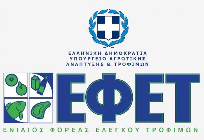 Δίκτυα παράνομου ελαιόλαδου εντόπισε ο ΕΦΕΤ