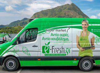Νέα διάκριση για την e-fresh.gr