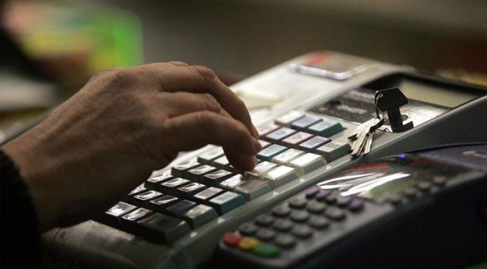 """Φορολογική """"συμμόρφωση""""για το 90% των επιχειρήσεων"""