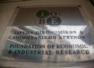 Έρευνα ΙΟΒΕ: Μικρή βελτίωση των επιχειρηματικών προσδοκιών