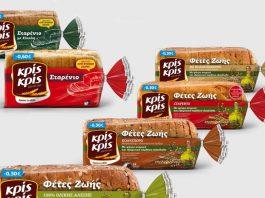 Ψωμί χωρίς ζάχαρη λανσάρει το Κρίς Κρίς