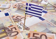 """Στα 4,5 τρισ. ευρώ οι πωλήσεις των """"μεγάλων"""" του λιανεμπορίου"""