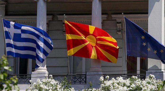 """""""Σύγχυση"""" στα εμπορικά σήματα μετά τη Συμφωνία με τα Σκόπια"""