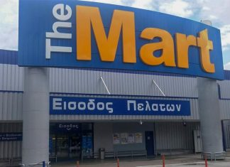 The Mart: Νέο e-shop με χιλιάδες κωδικούς