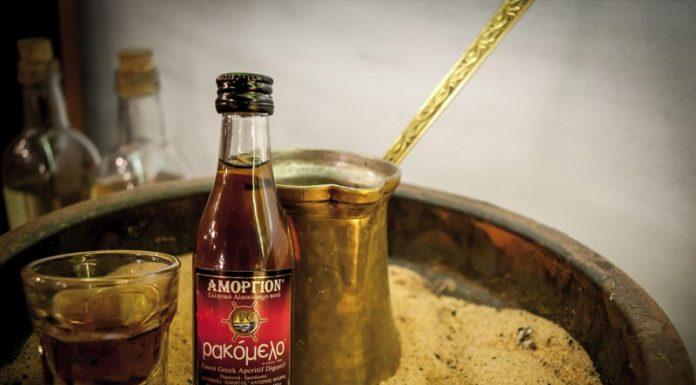 H Amorgion Βεκρής στη Food Expo