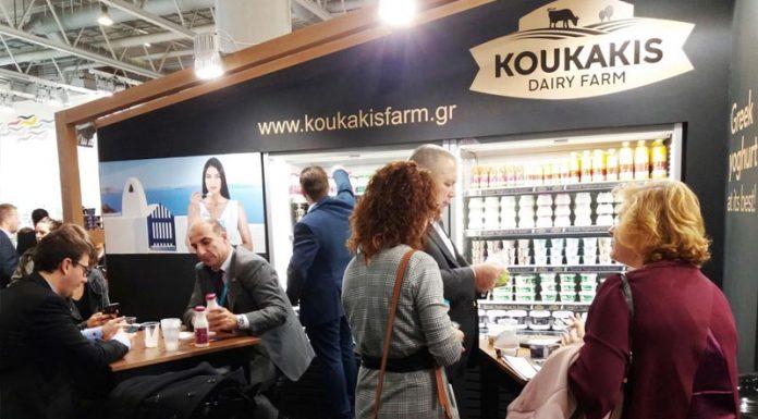H Φάρμα Κουκάκη στη Food Expo
