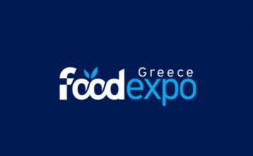 Ολοκληρώθηκε με επιτυχία η Food Expo 2019