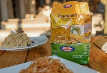 H Ήλιος στη Food Expo