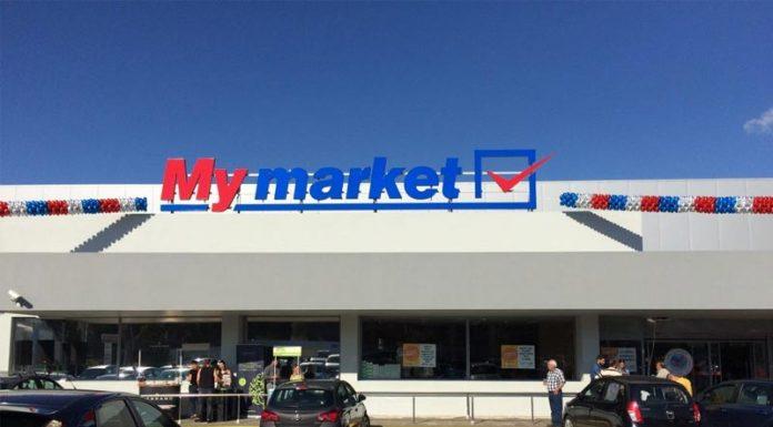 Επίθεση με βαριοπούλες σε 13 καταστήματα των My Market