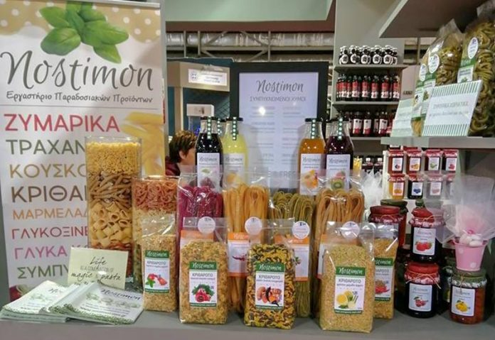 H Νόστιμον στη Food Expo