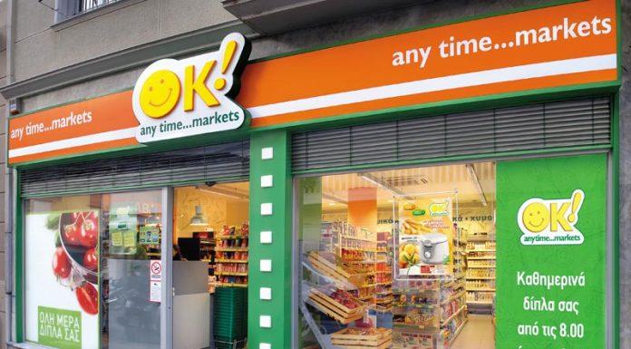 """Με 104 καταστήματα """"χτυπούν"""" τον ανταγωνισμό τα Ok! Anytime Markets"""