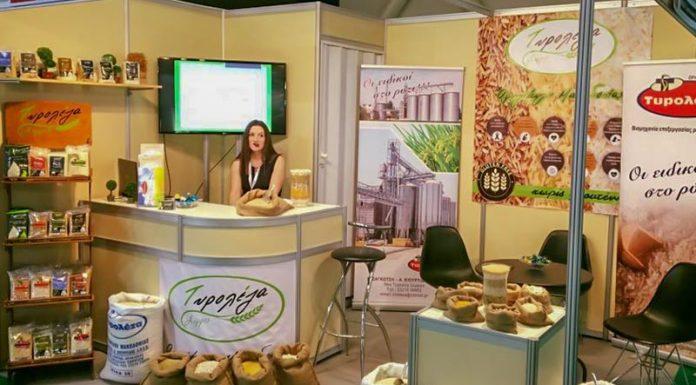 H Τυρολέζα στη Food Expo