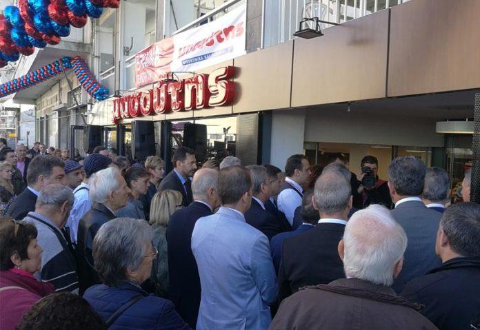 Εγκαίνια για το Μασούτη στην Ανάληψη Θεσσαλονίκης