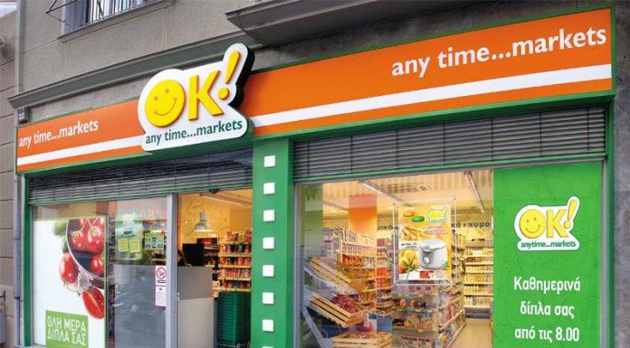 Επέκταση στα νησιά για τα OK Anytime Markets