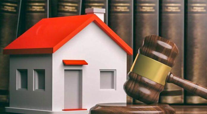 Προστατεύεται η 1 κατοικία για τις επιχειρήσεις