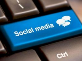 Απαραίτητα για τις επιχειρήσεις τα social media