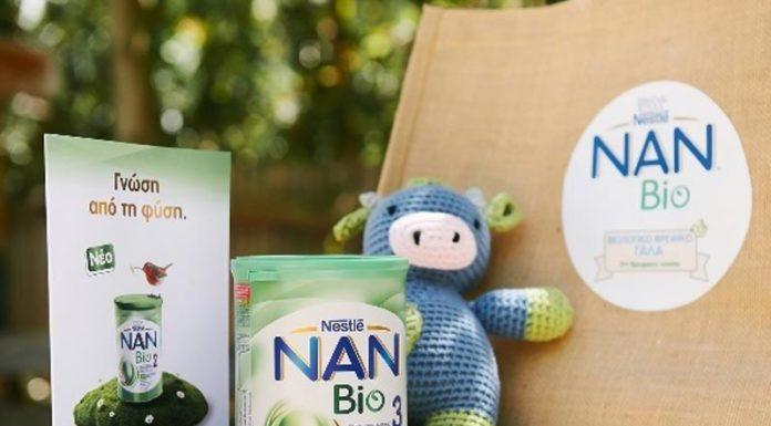 Βιολογικό γάλα 2ης βρεφικής ηλικίας από τη Nestle