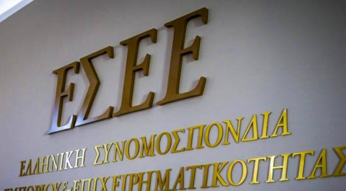 ΕΣΕΕ: Αύξηση 0,5% στο τζίρο του λιανεμπορίου το 2019