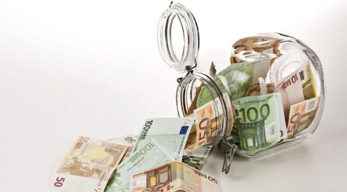Αύξηση 762 εκατ. ευρώ στις καταθέσεις των επιχειρήσεων