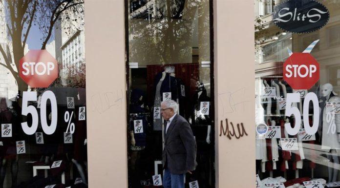 """Πασχαλινή """"χασούρα"""" 150 εκατ. ευρώ στο λιανικό εμπόριο"""