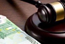 Πρόστιμα από 300 ως 1800 ευρώ για παραβάσεις