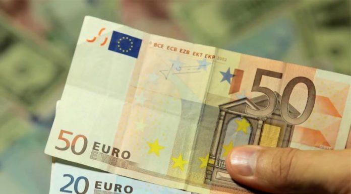 Από 500 έως 1.000 ευρώ το φετινό κοινωνικό μέρισμα