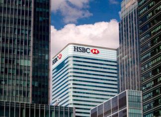 "HSBC: Τεχνολογία και εργαζόμενοι ""το μέλλον"" των επιχειρήσεων"