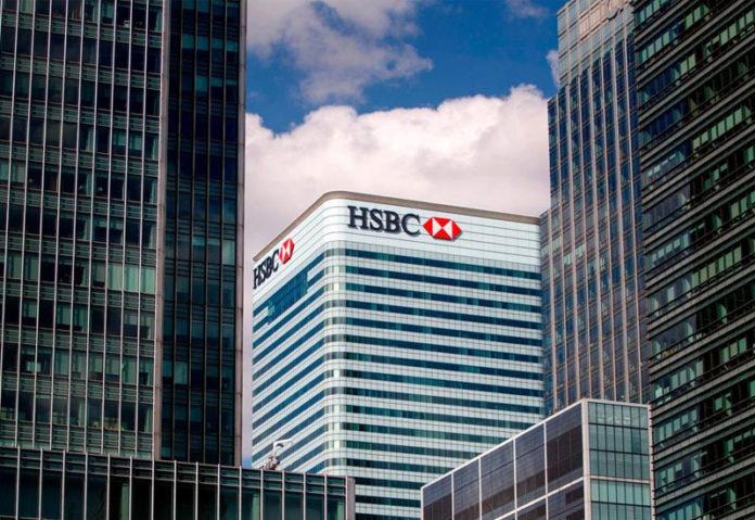HSBC: Τεχνολογία και εργαζόμενοι