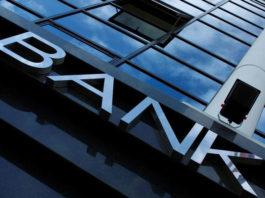 Έτοιμες να χρηματοδοτήσουν τις υγιείς επιχειρήσεις οι τράπεζες