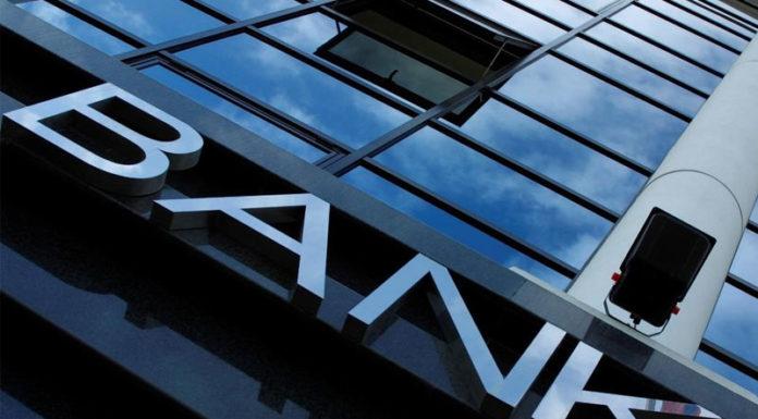 """""""Χασούρα"""" 100 εκατ. ευρώ για τους καταθέτες των τραπεζών"""