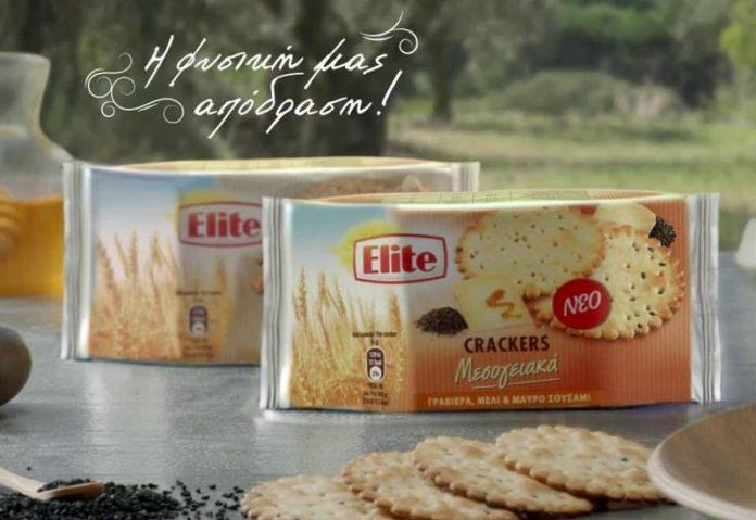 Elite Crackers Μεσογειακά