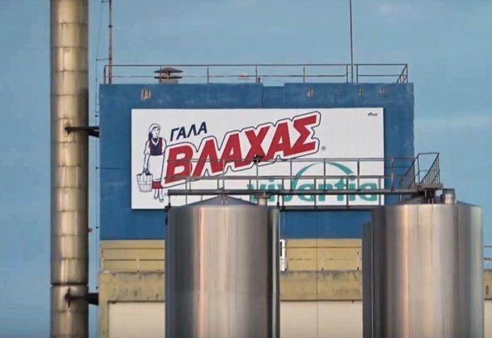 Γάλα Βλάχας: Στο πλευρό των εργαζομένων η Περιφέρεια Κ. Μακεδονίας