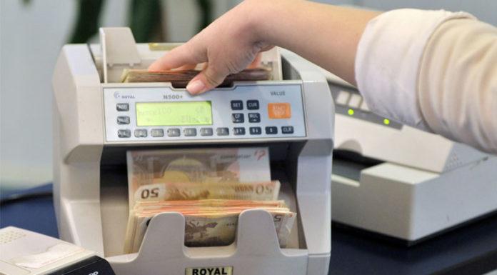 Αύξηση 217 εκατ. ευρώ για τις καταθέσεις των επιχειρήσεων
