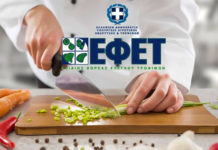 ΕΦΕΤ: Πρόστιμο 112.000 ευρώ σε 19 επιχειρήσεις τροφίμων