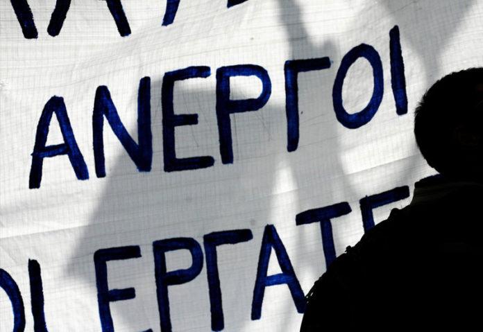 Νέα πρωτιά στην ανεργία για την Ελλάδα