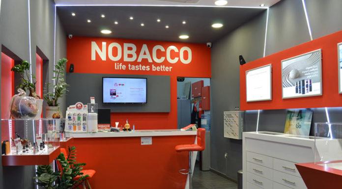 Αύξηση 194% ο τζίρος της NOBACCO