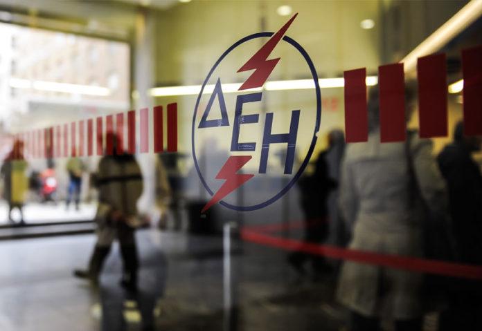 Στα 115 εκατ. ευρώ οι ρυθμισμένες οφειλές στη ΔΕΗ