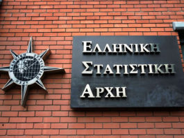 ΕΛΣΤΑΤ: Μείωση της ανεργίας κατά 2,2 μονάδες