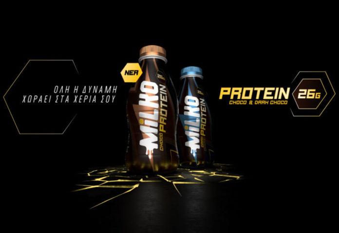 Νέο Milko με πρωτεΐνη σε 2 τύπους