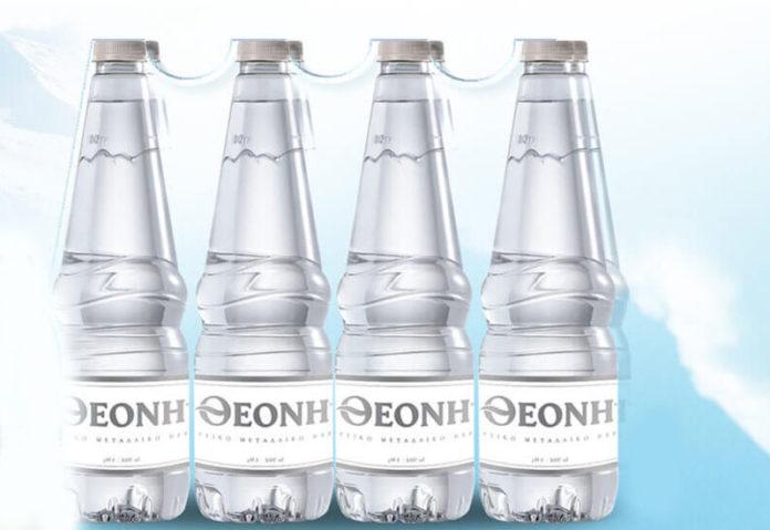 Νερό «ΘΕΟΝΗ» σε γυάλινο μπουκάλι μέχρι τον Ιανουάριο