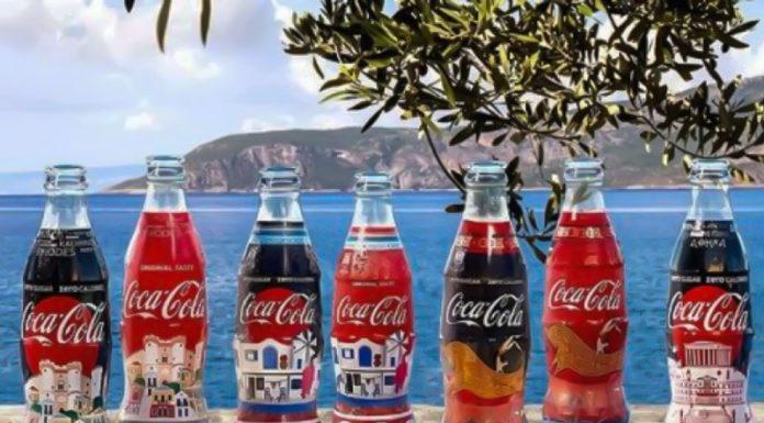 Η απάντηση των Λουξ και Έψα στην Coca Cola Hellas