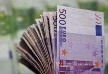 """""""Εξαφανίστηκαν"""" 40.000 ευρώ από σούπερ μάρκετ των Φαρσάλων"""